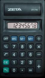 zt715.png